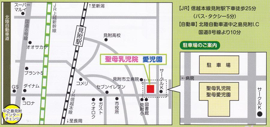 案内地図_愛児園